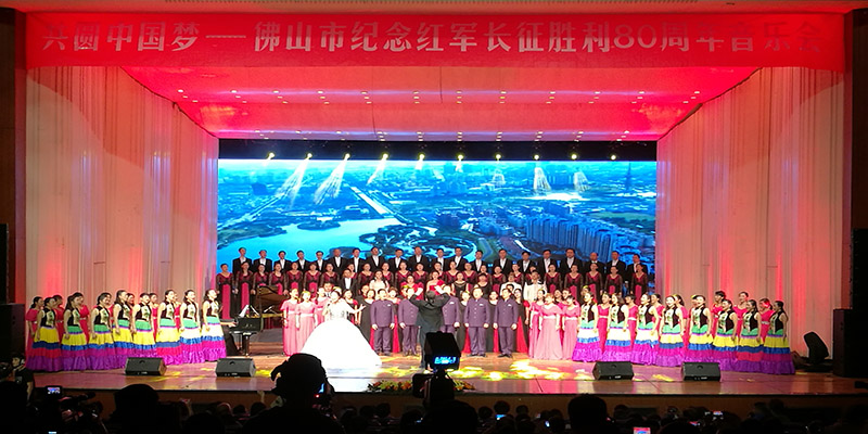 title='The 80th Anniversary Celebrations of the Chinese Red Army'