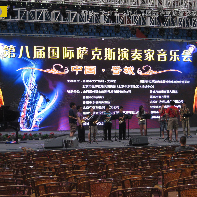 title='Eighth international concert of Sax performers'